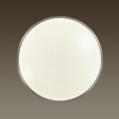 2088/DL Светильник с пультом Сонекс
