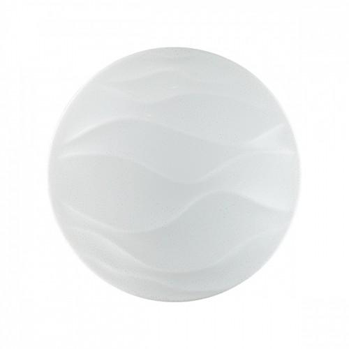 2090/DL Светодиодный светильник Сонекс