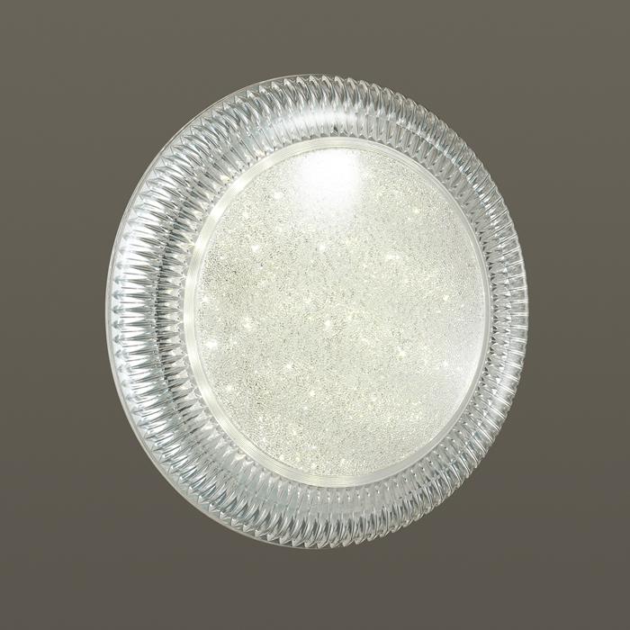 2Светильник с пультом 2092/EL Сонекс