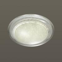 2092/DL Светодиодный светильник Сонекс