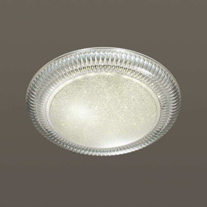 1Светильник с пультом 2092/EL Сонекс