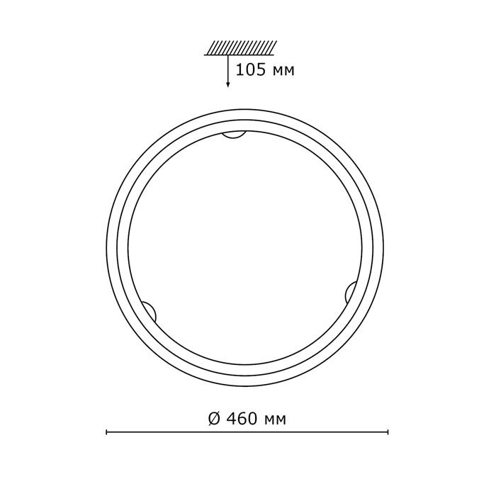 2Настенно-потолочный светильник 256 Сонекс круглой формы