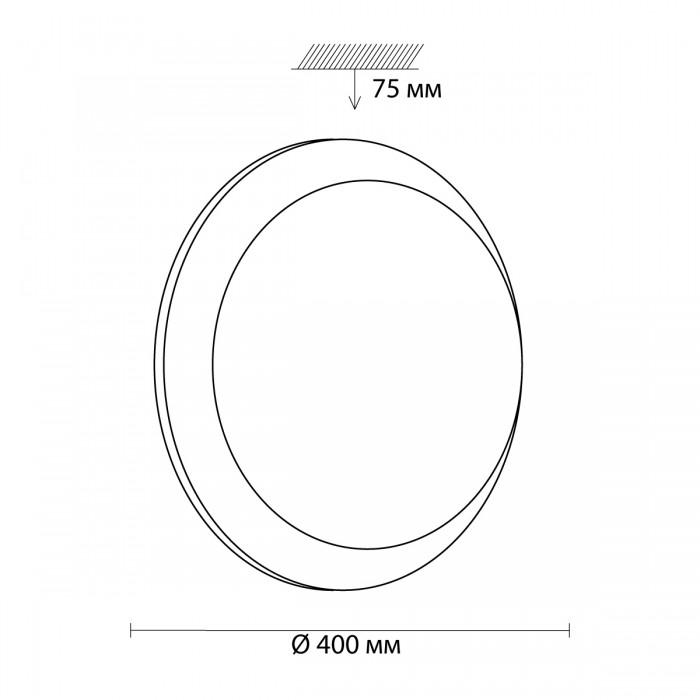 2Светильник с пультом 3003/DL Сонекс