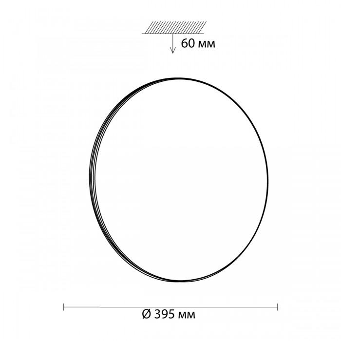 2Светильник с пультом 3005/DL Сонекс