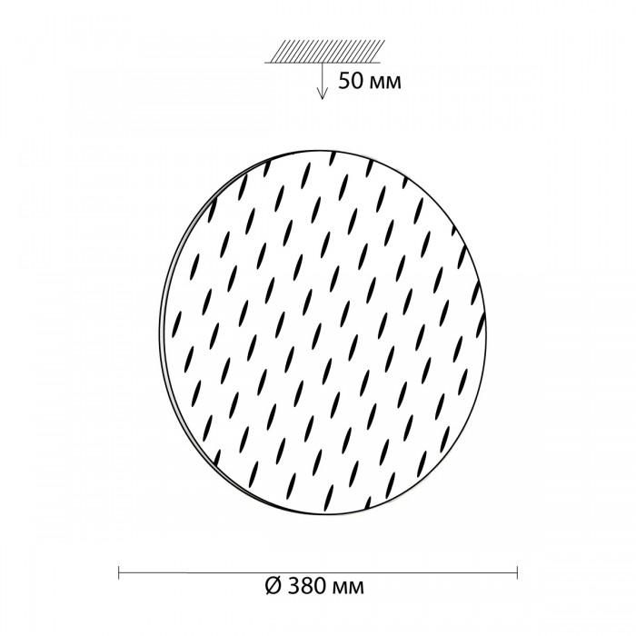 2Светильник с пультом 3009/DL Сонекс