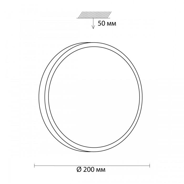 2Светильник светодиодный 3012/AL Сонекс