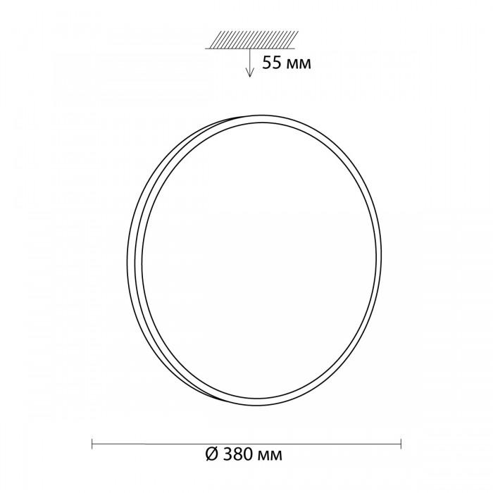 2Светильник с пультом 3012/DL Сонекс