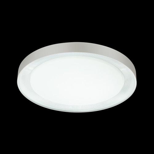 3031/DL Светильник с пультом Сонекс