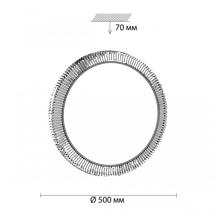 2Светильник с пультом 3032/EL Сонекс