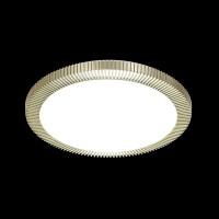 3032/EL Светильник с пультом Сонекс