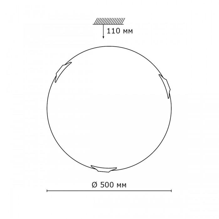 2Настенно-потолочный светильник 362 Sonex круглой формы