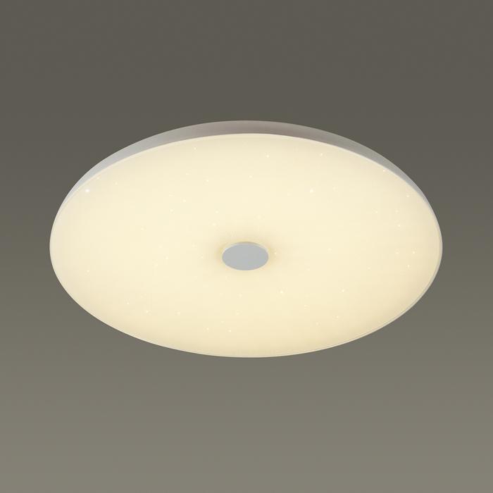 2Светильник с пультом, RGB подсветкой и динамиком 4629/EL Сонекс