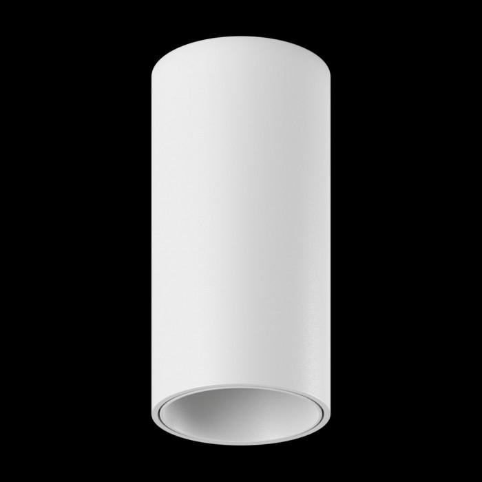 1Светильник MINI VILLY S укороченный, потолочный накладной, 9Вт, 3000K, белый