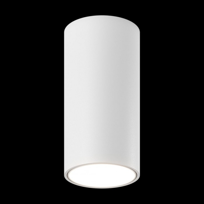 2Светильник MINI VILLY S укороченный, потолочный накладной, 9Вт, 3000K, белый