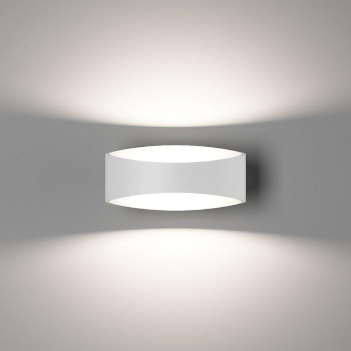 1Бра декоративное OLE, белый, 5Вт, 4000K, IP20, GW-A715-5-WH-NW