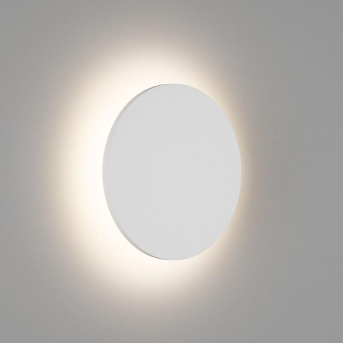 2Настенный светильник CIRCUS, матовый белый, 12Вт, 3000K, IP54, GW-8663S-12-WH-WW