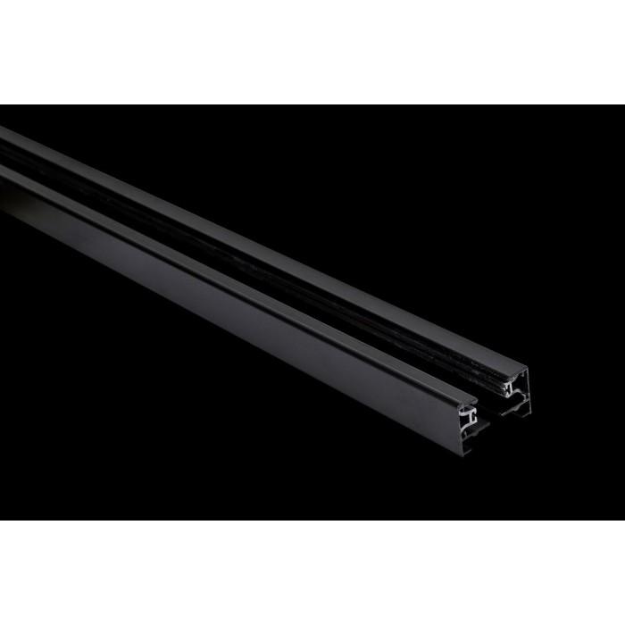 2Шинопровод (трек), черный, 2м