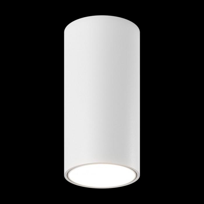 2Светильник MINI VILLY S укороченный, потолочный накладной, 9Вт, 4000K, белый