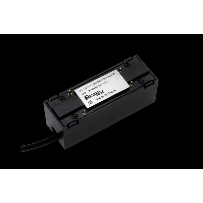 2Подвесной трековый светильник SY 7W золотой 4000К SY-601243-GD-7-36-NW