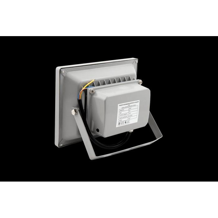 2Прожектор светодиодный RGB FL-COB-20-RGB