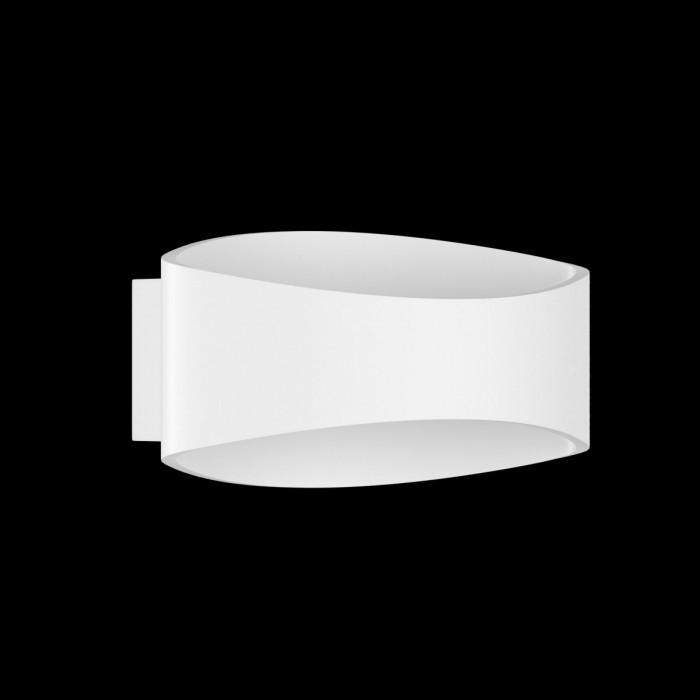 2Бра декоративное OLE, белый, 5Вт, 4000K, IP20, GW-A715-5-WH-NW