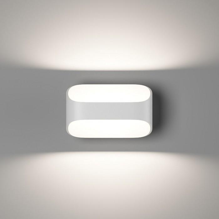 1Бра декоративное PIR 2, белый, 5Вт, 4000K, IP20, GW-A720-5-WH-NW