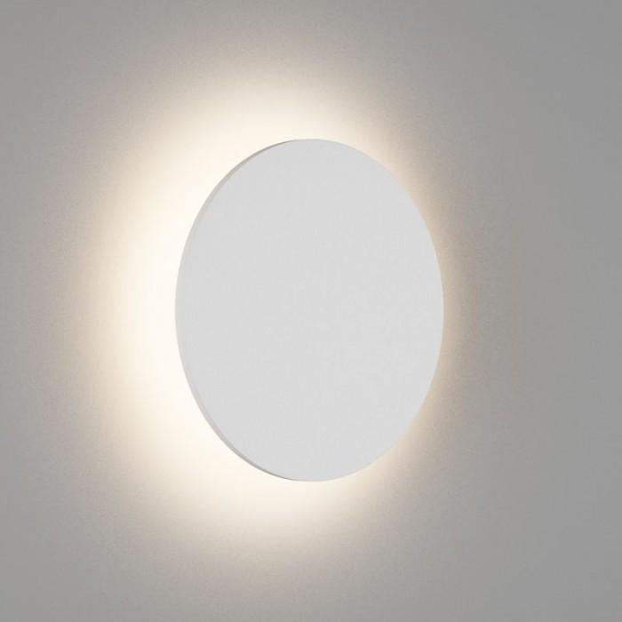2Настенный светильник CIRCUS, матовый белый, 16Вт, 3000K, IP54, GW-8663L-16-WH-WW