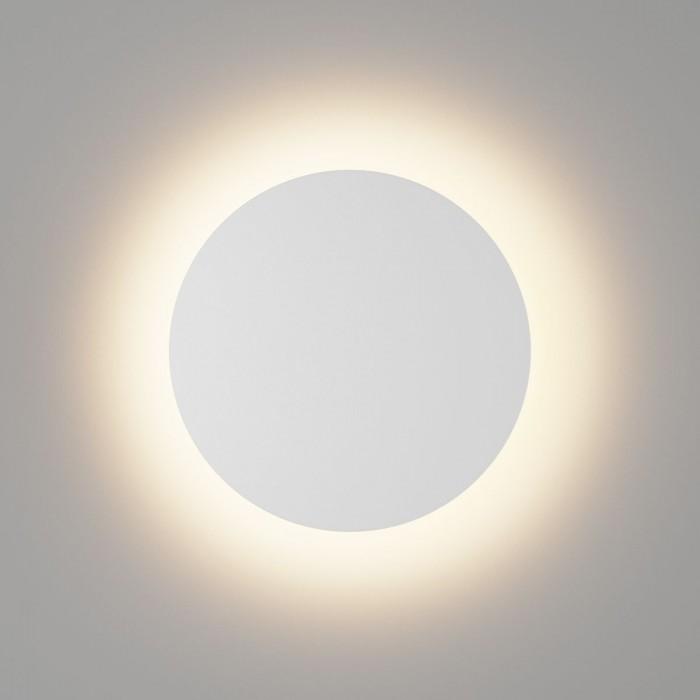 1Настенный светильник CIRCUS, белый, 6Вт, 3000K, IP54, GW-8663S-6-WH-WW