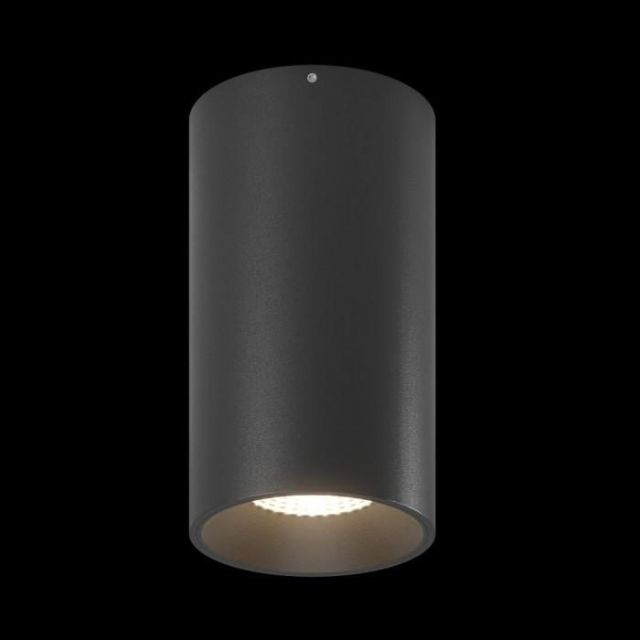 2Светильник VILLY SHORT укороченный, потолочный накладной, 15Вт, 4000K, черный