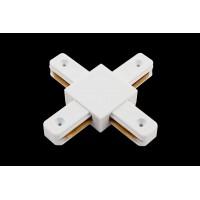 x коннектор для однофазных трековыx систем, Белый
