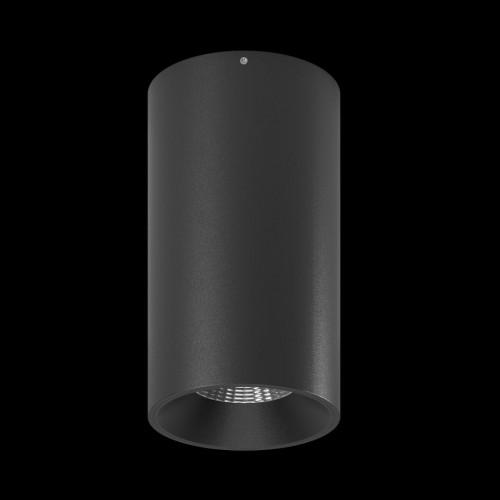 Светильник VILLY SHORT укороченный, потолочный накладной, 15Вт, 4000K, черный