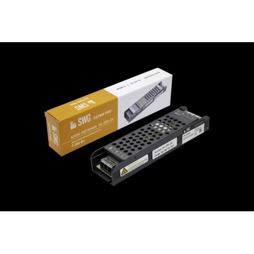 Блок питания для светодиодной ленты, 200Вт, 24В SWG 002834