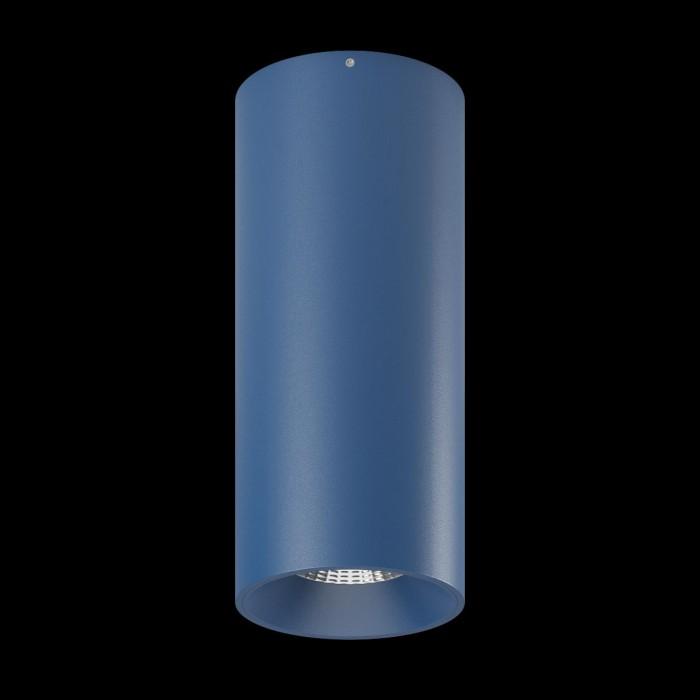 1Светильник VILLY, потолочный накладной, 15Вт, 3000K, синий