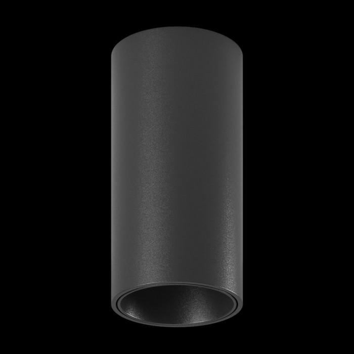 1Светильник MINI VILLY S укороченный, потолочный накладной, 9Вт, 3000K, черный