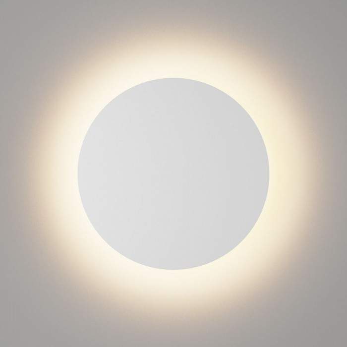 1Настенный светильник CIRCUS, белый, 9Вт, 4000K, IP54, GW-8663L-9-WH-NW