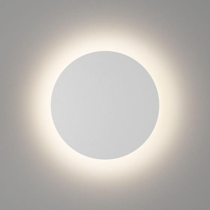 1Настенный светильник CIRCUS, матовый белый, 12Вт, 3000K, IP54, GW-8663S-12-WH-WW
