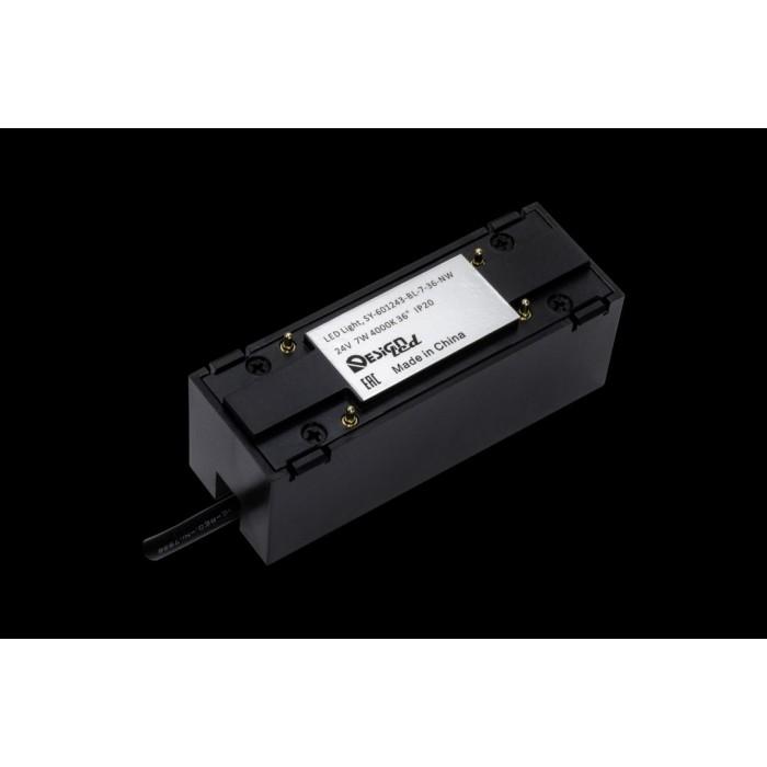 2Подвесной трековый светильник SY 7W черный 4000К SY-601243-BL-7-36-NW