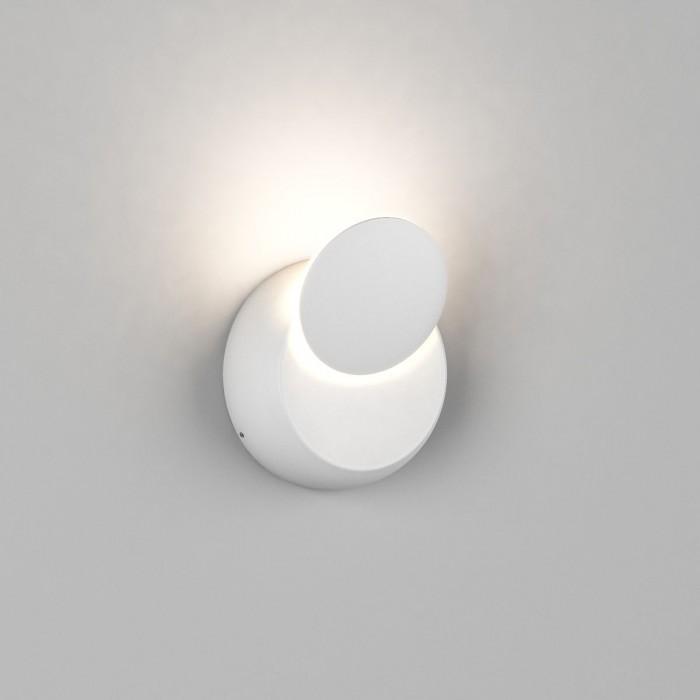 1Настенный светильник MUN, белый, 5Вт, 3000K, IP20, GW-6100-5-WH-WW
