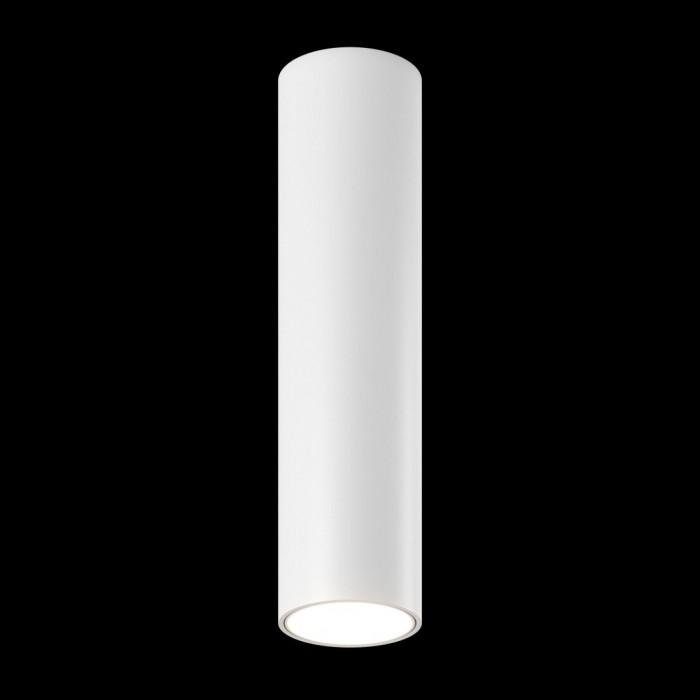 2Светильник MINI VILLY M, потолочный накладной, 9Вт, 4000K, белый