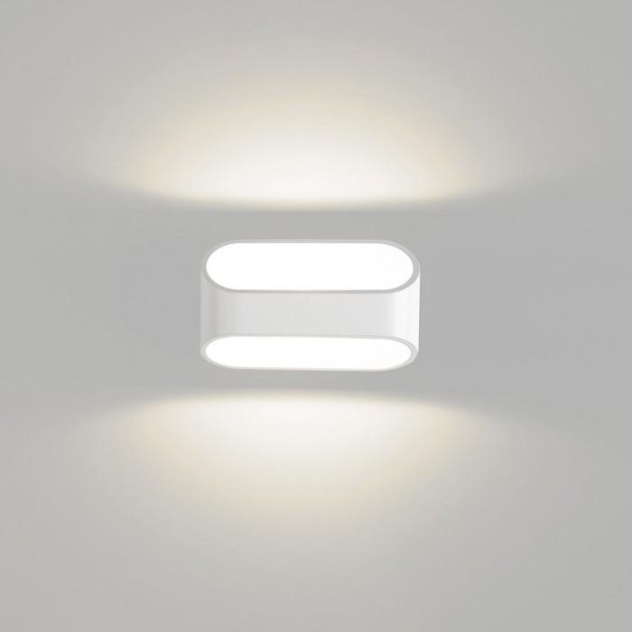 2Бра декоративное PIR 2, белый, 5Вт, 4000K, IP20, GW-A720-5-WH-NW