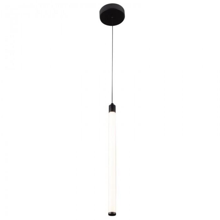 1Подвесной светильник Ray P021PL-L10B