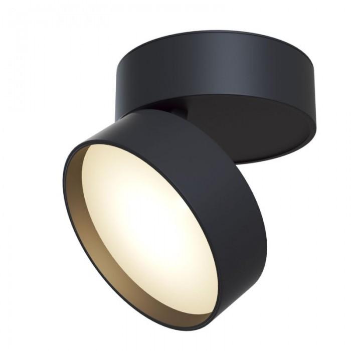 2Потолочный светильник Onda C024CL-L18B