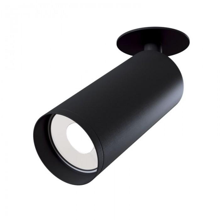 1Потолочный светильник Focus C018CL-01B
