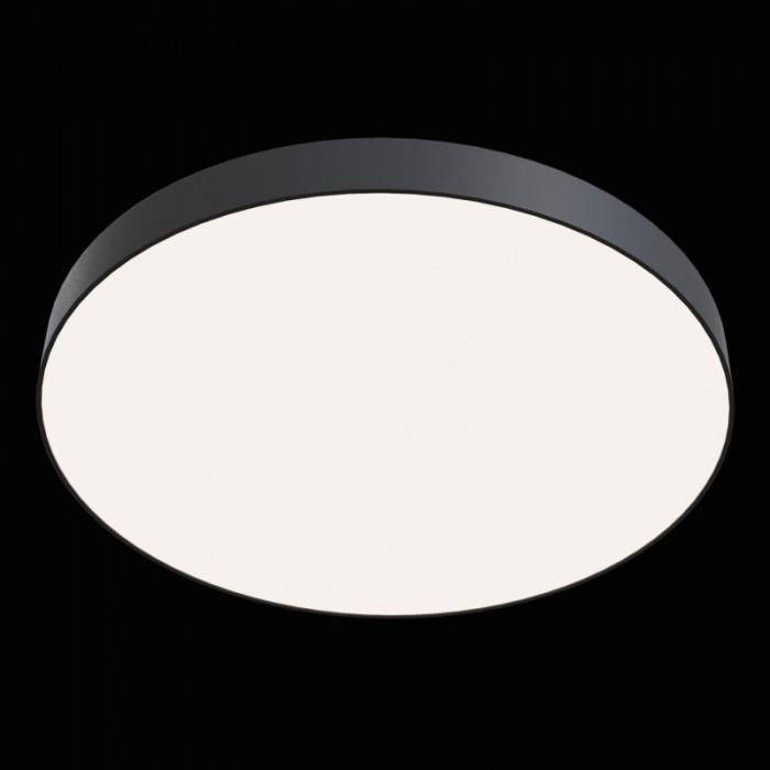 1Потолочный светильник Zon C032CL-L96B4K