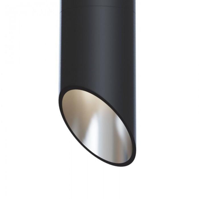 2Потолочный светильник Lipari C026CL-01B