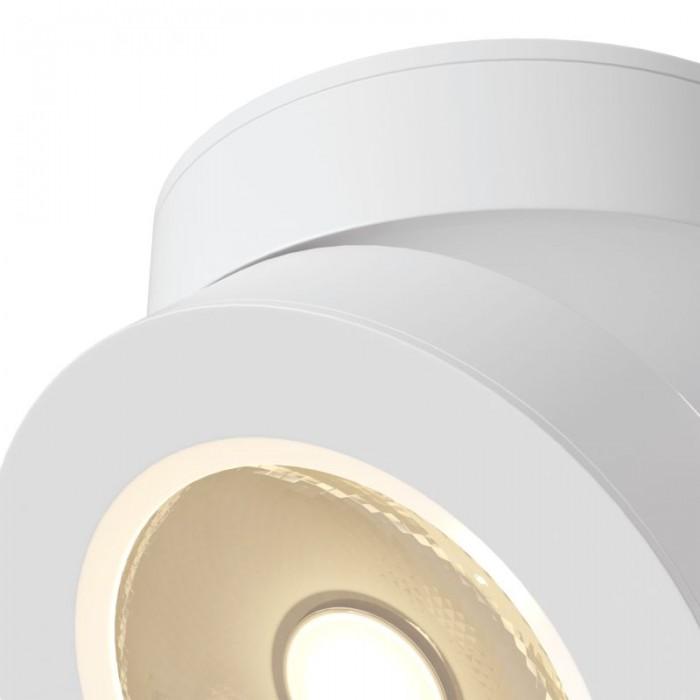 2Потолочный светильник Alivar C022CL-L12W4K