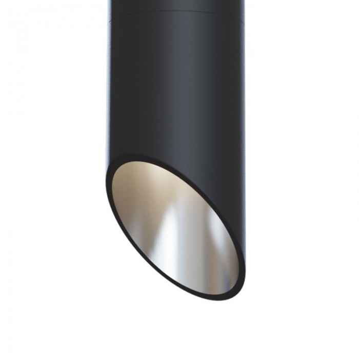 2Потолочный светильник Lipari C025CL-01B