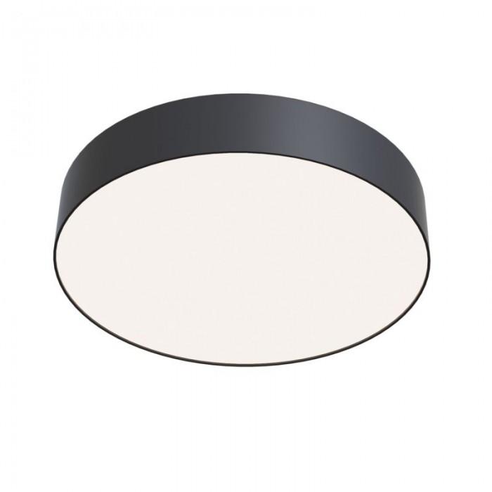 2Потолочный светильник Zon C032CL-L43B4K