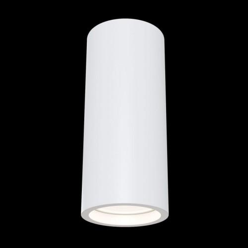 C004CW-01W Потолочный светильник Conik gyps Maytoni