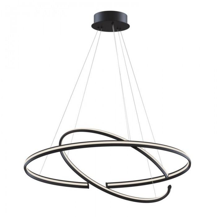 2Подвесной светильник Azumi MOD036PL-L80B